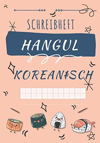 Koreanisches Schreibheft: hangul: Koreanisches Schreibheft : hangul | 120 quadratische Seiten, um Koreanisch schreiben zu lernen