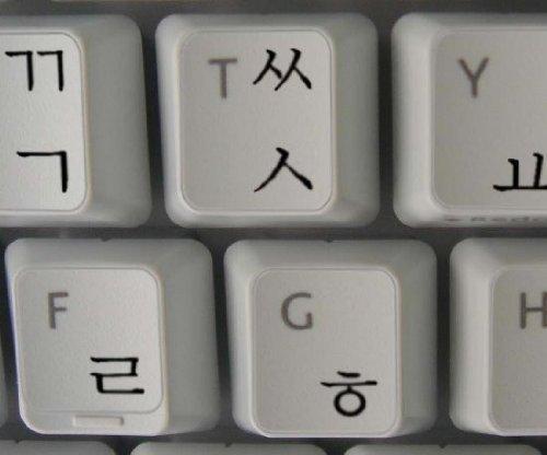 Qwerty Keys Koreanischen transparente Tastaturaufkleber mit Schwarz Buchstaben - Geeignet für Jede Tastatur