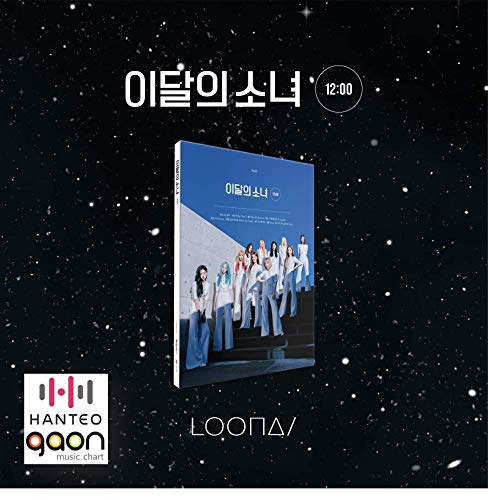 Loona - 12:00 [D ver.] (3rd Mini Album) [Pre Order] CD+Photobook+Folded Poster+Others with Tracking, Extra Decorative Stickers, Photocards