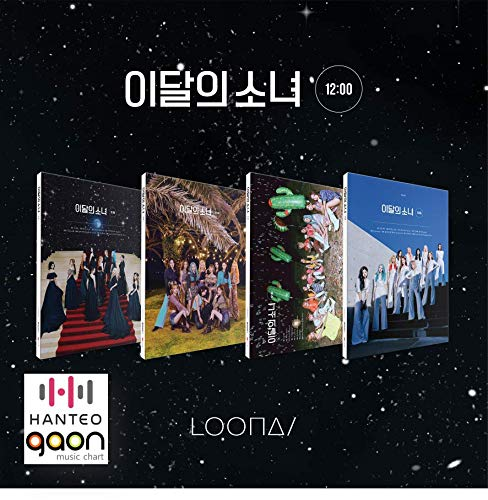 Loona - 12:00 [A+B+C+D Full Set ver.] (3rd Mini Album) [Pre Order] 4CD+4Photobook+4Folded Poster+Others with Tracking, Extra Decorative Stickers, Photocards
