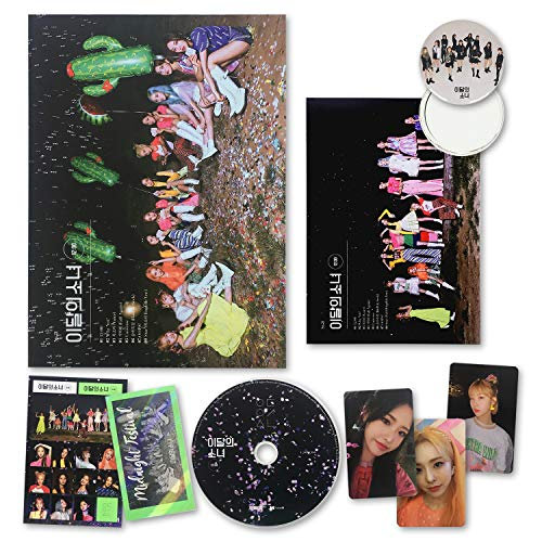 LOONA Montly Girl 3rd Mini Album - 12:00 [ C ver. ] CD + Photobook + Photocards + Sticker + Ticket + OFFICIAL POSTER + FREE GIFT