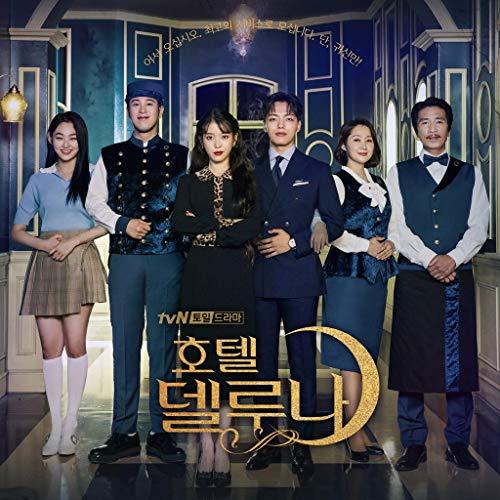 K-pop Drama OST Album - [ HOTEL DEL LUNA ] CD + Photobook