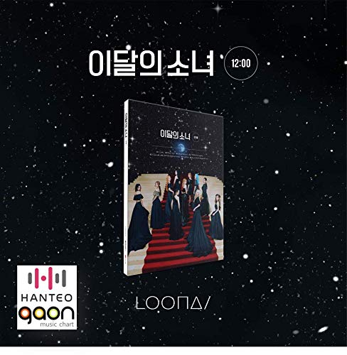 Loona - 12:00 [A ver.] (3rd Mini Album) [Pre Order] CD+Photobook+Folded Poster+Others with Tracking, Extra Decorative Stickers, Photocards