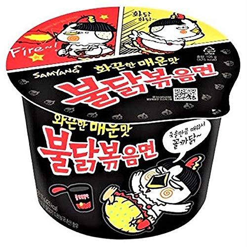 Samyang Buldak Hot Chicken Flavor Ramen Cup Big Bowl, 100g (16 Stück)