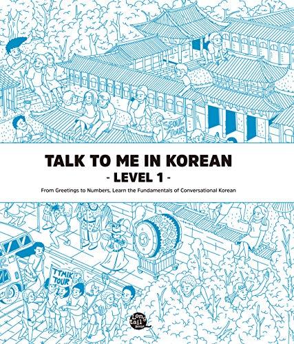 Talktomeinkorean, T: Talk To Me In Korean Level 1 (downloada