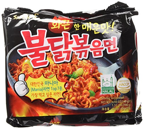 Samyang Buldak Bokkeum Ramyun Gourmet Very Spicy (Pack of 5) by Samyang