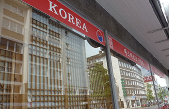 Restaurant Korea (DE)