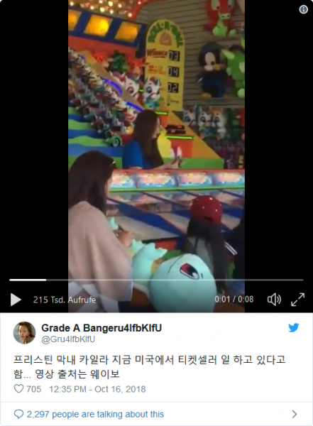 Screenshot_2018-11-27 PRISTIN's Kyla spotted working at a local fair in the U S