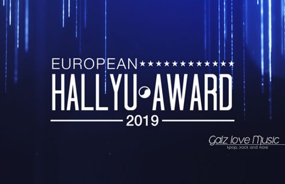 Ostersamstag: HALLYU AWARD 2019 – KPop Dance Championship in Essen