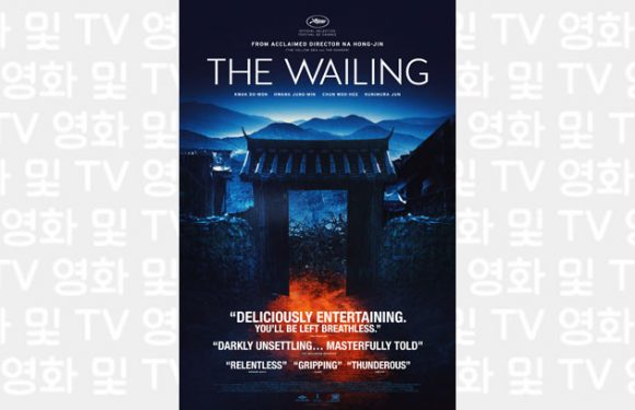 The Wailing – Die Besessenen