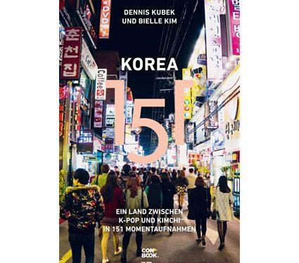 Neuerscheinung: Länderdokumentation Korea 151