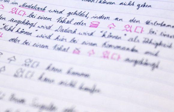 """Grammatik 8: Das richtige Vokabel für """"jetzt"""" verwenden"""