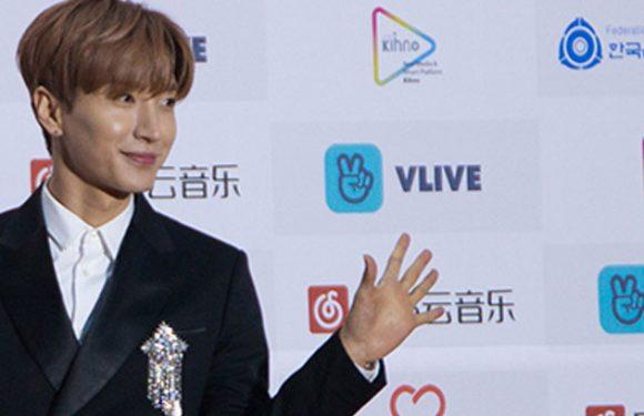 Aktuelle Schlagzeilen über Leeteuk von Super Junior