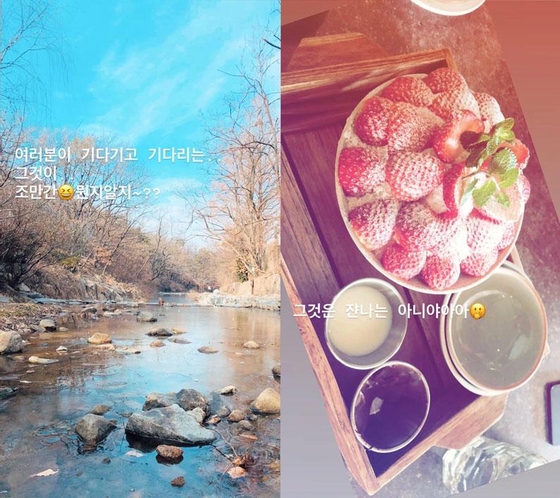 Seohyun-Instagram-Story