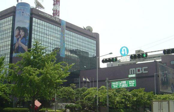 MBC kündigt einen Produzenten nach Mobbingvorfällen