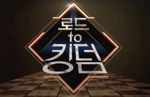 """MNet bestätigt neue Survival-Show """"Road To Kingdom"""""""