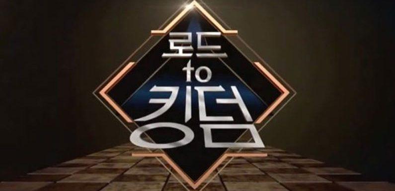 Mnet gibt bekannt: Dieses Jahr noch kein Kingdom!
