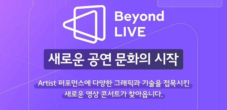 Beyond LIVE: Diese Onlinekonzerte erwarten euch