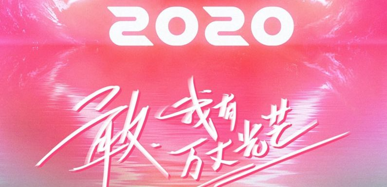Gugudan's Sally bei chinesischem Auditioningprogramm