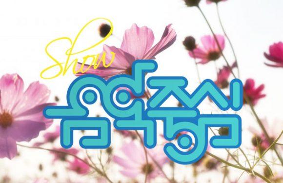 Heute kein Music Core, gestern kein Music Bank