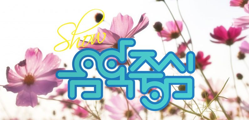 MBC's Music Core fällt am 6. Juni aus