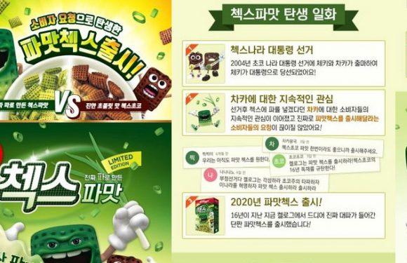 Kellogg's bringen Frühlingszwiebel-Cornflakes in Korea raus