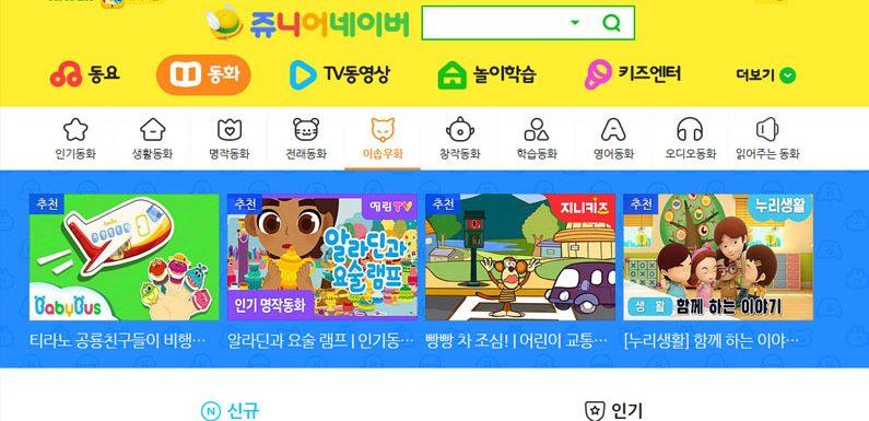Koreanisch lernen mit Kids Naver