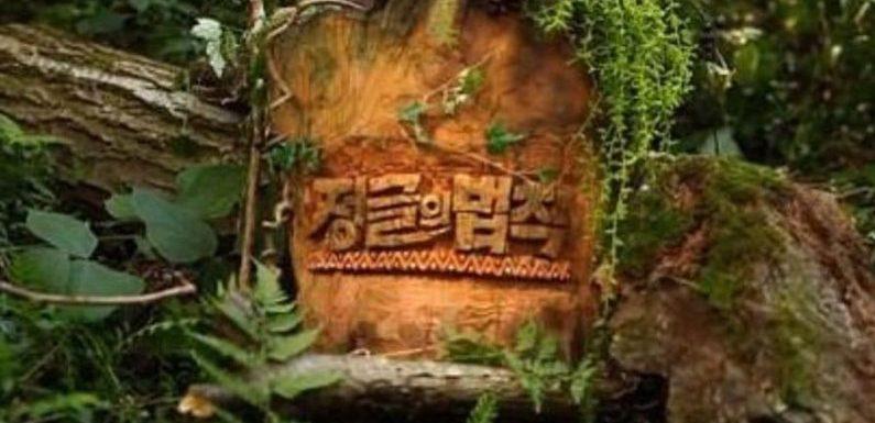 Law of the Jungle ist bald wieder zurück im TV