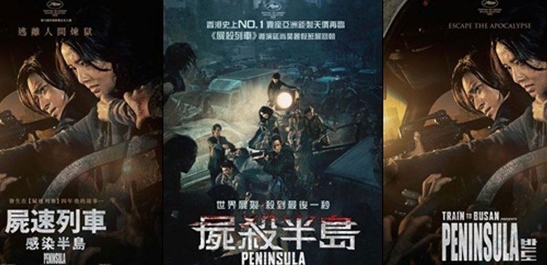 """Peninsula: Zweiter Teil von """"Train To Busan"""" in 185 Länder verkauft"""