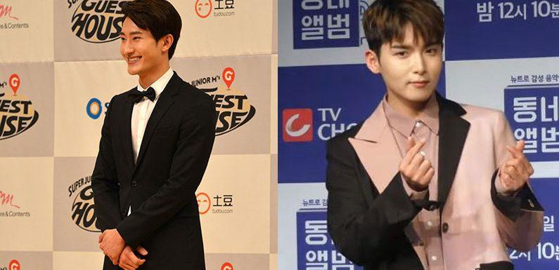 Zhoumi und Ryeowook veröffentlichen einen Song zusammen