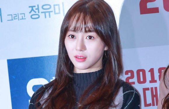Kwon Mina hat sich von ihrer Agentur getrennt