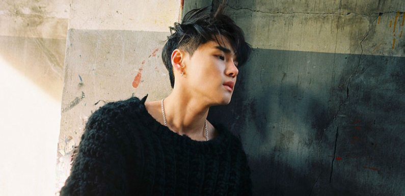 DEAN feat. Miso – Imagination – hier ist der Teaser dazu