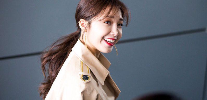 Jung Eunji wird ein Onlinekonzert abhalten