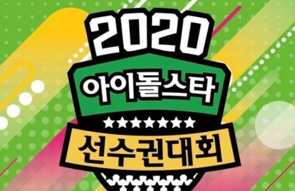 Hier ist die Teilnehmerliste für das ISAC 2020 Chuseok Special
