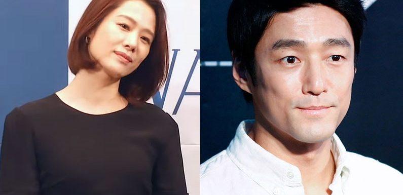 """Kim Hyunjoo & Ji Jinhee für """"Undercover""""-Remake bestätigt"""
