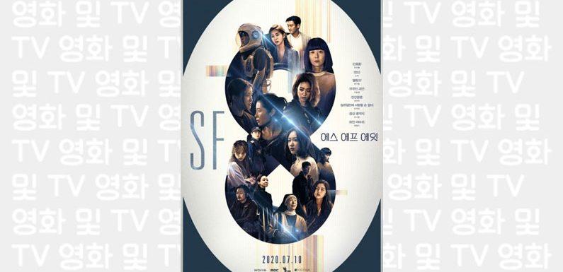 SF8: Seid ihr bereit für das koreanische Equivalent zu Black Mirror?