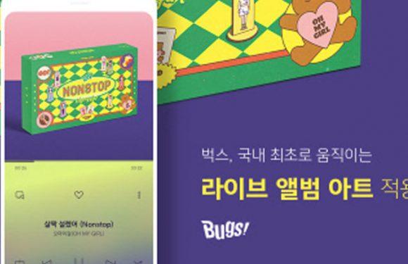 Musikstreaming-Dienst Bugs setzt auf Live Album Art