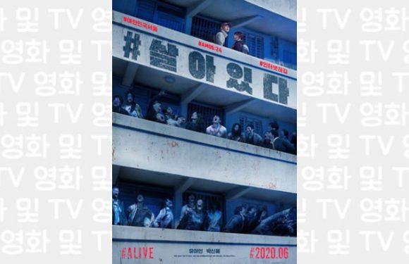 #amLeben: Zombie-Thriller ist der beliebteste Netflix-Film weltweit