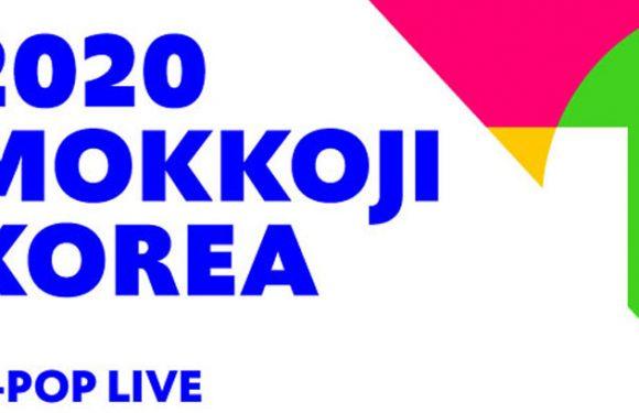 Infos über das MOKKOJI KOREA Event & KPOP Lineup