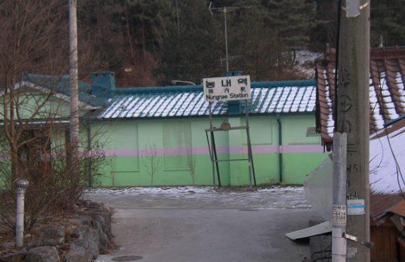 Der verlassene Bahnhof von Nungnae – ein stiller Ort der Geschichte