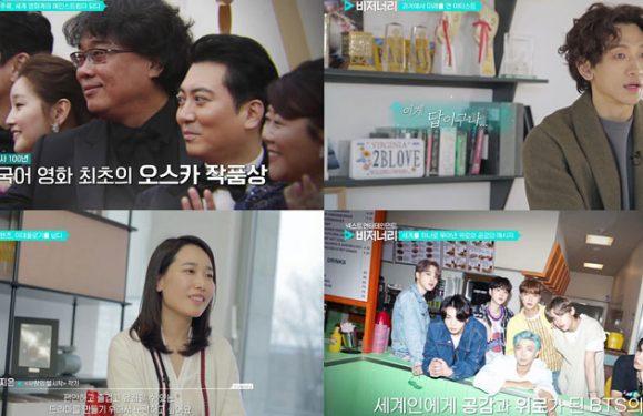 tvN bringt Kurzserie über Visionäre raus – von Bong Joonho bis BTS