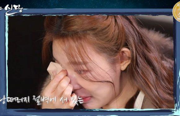 Exfrau von U-Kiss Member Eli weiß nicht weiter & bricht in Tränen aus
