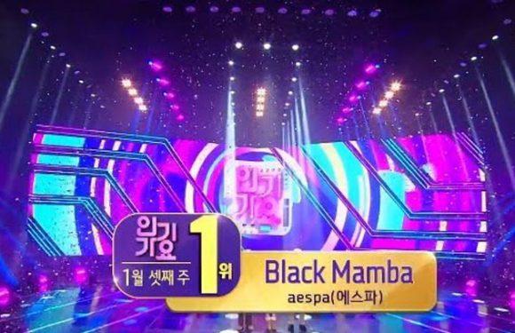 aespa brechen mit Black Mamba reihenweise Rekorde