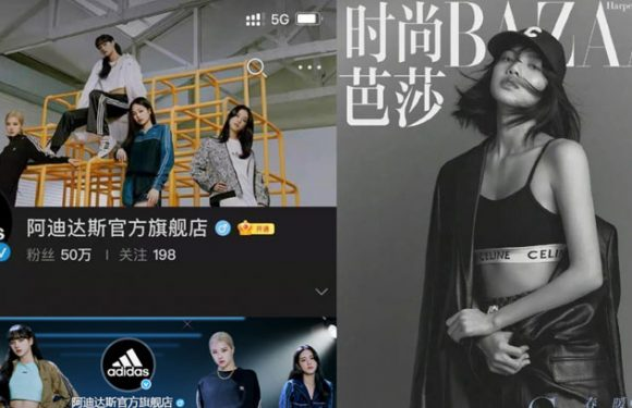 Boykottiert Bazaar nun BLACKPINK wegen Adidas-Zusammenarbeit?
