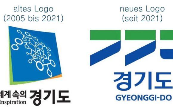 Shortnews: Die Provinz Gyeonggi-do hat ein neues Logo