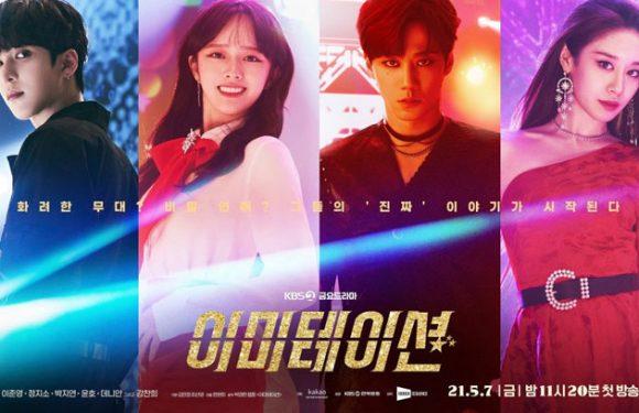 "Fiktives Idol-Dorama ""Imitation"" bringt Rekordtief für KBS2"