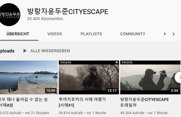 Yoon Doojoon hat nun einen eigenen YouTube Kanal