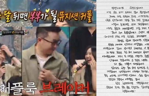 Sängerin Yoo Sungeun und Geek's Louie werden heiraten
