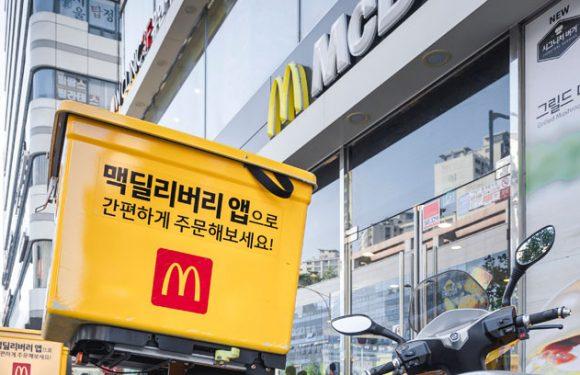 Datenschutzverletzung bei McDonald's Korea und Taiwan