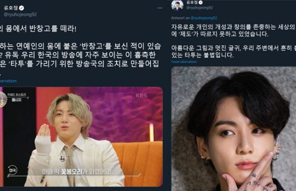 Koreanische ARMYs gehen auf eine Politikerin auf Twitter los